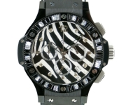 Hublot Big Bang 48mm Zebra Bang ...
